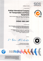 OHSAS 18001 for HE Division